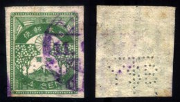 JAPAN - NIPPON - JAPON EARTHQUAKE EMERGENCY - PERFINS - Used - 1923 - Perforadas