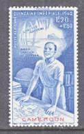 Cameroun  CB 3     *  VICHY Issue - Cameroun (1915-1959)