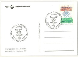 ITALIA - CARTOLINA CAMPIONATI MONDIALI DI CALCIO ITALIA ' 90 - ANNO 1989  - MAXIMUM - PALAZZETTO DELLO SPORT - 1990 – Italië
