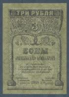 RUSSIA / TRANCAUCASIA. 3 ROUBLES. 1918. Pick S602. UNC / NEUF
