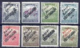 BANAT BACSKA 1919 Overprint On Harvesters With Köztarsasag MH / *.  Michel 25-30b Cat. €112 - Banat-Bacska