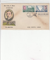 1962 2V CHARITY FDC OF PHILIPPINES ON DR.JOSE RIZAL WITH FENCING AND CHESS THEME - Philippines