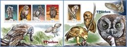 gb14607ab Guinea Bissau 2014 Shell Birds Owls 2 s/s