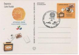 Croatia, Paralimpic games Athens 2004, Croatian medals - swimming and athletics