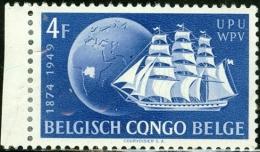 CONGO BELGA, BELGIAN CONGO, 1949, COMMEMORATIVO, UPU, FRANCOBOLLO USATO, Scott 258 - 1947-60: Usados