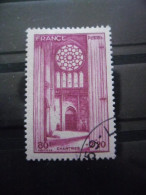 FRANCE N°664 Oblitéré - Usati