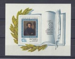 RUSSIE. 175e Anniversaire De La Naissance D'Alexandre Sergheievitch Pouchkine - 1923-1991 URSS