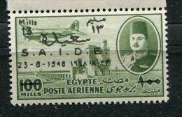 Egypte ** PA53  - 1er Liaison Dfe La Société Aérienne Internationale D' Egypte - Poste Aérienne