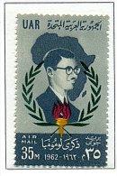 Egypte ** PA87 -Bloc De 4 -  Patrice Lumumba - Poste Aérienne