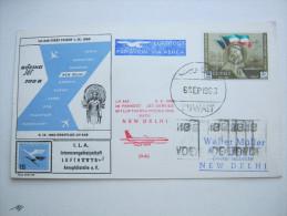 1963,  Erstflugbrief
