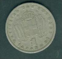 GRECE GREECE 1 DRACHME 1962  - Pia7514 - Grèce