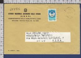 C556 Italia Storia Postale 1991 ECU I GIOVANI INCOTRANO L EUROPA Lire 750 (m) - 1946-.. République