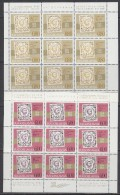 Yugoslavia 1974 Montenegro Stamp Centenary 2v 2 Sheetlets ** Mnh (F2452) - Blocs-feuillets