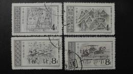 China - 1956 - Mi:319-22 O/used - Look Scan - 1949 - ... République Populaire