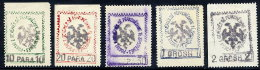 ALBANIA  1913 Independence Anniversary Set Of 5 , LHM / *.. Michel 24-28 - Albania
