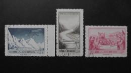 China - 1956 - Mi:311-3 O/used - Look Scan - 1949 - ... République Populaire