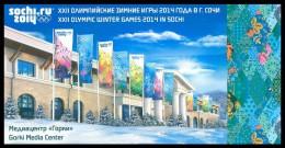 RUSSIA 2014 ENTIER POSTCARD B 087/5 Mint SOCHI 2014 OLYMPIC GAMES GORKI MEDIA CENTER PRESS TELECOM RADIO COMMUNICATION - Winter 2014: Sochi