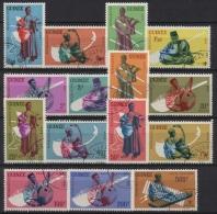 Guinea 1962 Musikinstrumente 113/127 Gestempelt (R9942) - Guinea (1958-...)