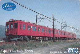Carte Prépayée Japon - TRAIN - Japan JR J Card - ZUG Eisenbahn Prepaid Karte - TREIN - 749 - Trains
