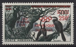 Tschad 1960 Olympiade Rom 65 Postfrisch - Tsjaad (1960-...)
