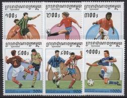 Kambodscha 1997 Fußball-Weltmeisterschaft Frankreich 1673/78 Postfrisch - Cambodia