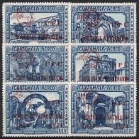 Guatemala 1974 100 Jahre Weltpostverein (UPU) 979/84 B Postfrisch - Guatemala