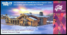 RUSSIA 2014 ENTIER POSTCARD B 085/5 Mint SOCHI CAUCASUS 2014 OLYMPIC GAMES SLOBODA MOUNTAIN MONTAGNE VILLAGE - Stamped Stationery