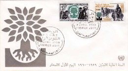 Maroc FDC-Brief 1960, Weltflüchtlingsjahr 1959-60, Schöne Frankierung, Sonderstempel - Marokko (1956-...)