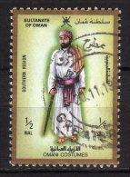 OMAN – 1989 YT 321 USED - Oman