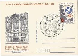 Poland Pologne. Science: Conference Of Electron Microscopy. Microscope, Biology, Medicine. Rydzyna 1980. - Nature