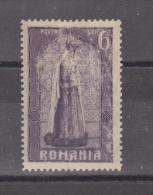1922 - Cathedrale D Alba Julia  Mi No 292 Et Yv No 308  MINT REINE MARIE - 1918-1948 Ferdinand, Carol II. & Mihai I.
