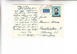 BUND, 1952, Michel 155 Carl Schurz, Einzelfrankatur, Wassenberg 26.3.53 - Briefe U. Dokumente