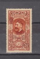 1927 - Cinquantenaire De L Independance Mi No 315 Et Yv No 332 MNH  FERDINAND I - 1918-1948 Ferdinand, Carol II. & Mihai I.