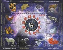 Kirgistan 2012 MNH** Mi. Nr. 690-701 A Sheet With Perforation Oriental Lunar Calendar - Kirgizië