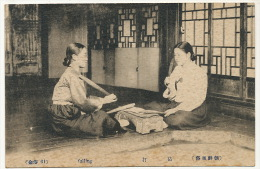 Korea Corée  Fulling Ironing Repassage - Corée Du Sud