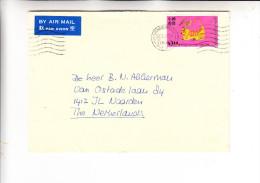CHINA - HONGKONG, 1998, Michel 836, Einzelfrankatur - 1997-... Sonderverwaltungszone Der China