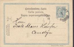 Austria Postal Stationery Ganzsache Korrespondenz-Karte DZERNOWITZ BAHNHOF (Ukraine Vorläufer) 1894 To CZNDYN (2 Scans) - Interi Postali