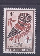 Belgie - Belgique 2029-V  VARIETEIT  Postfris - Neuf - Variétés (Catalogue COB)