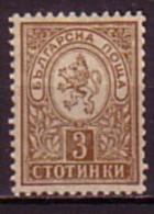 BULGARIA / BULGARIE - 1889 - 1896 - Petit Lion - 3st* - 1879-08 Principauté