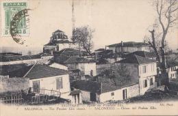 Griechenland SALONICA The Prophet Elie Church 1918 - Griechenland