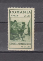1931 -  Exposition Du Scoutisme,a Bucarest Mi No 414 Et Yv No 423 - 1918-1948 Ferdinand, Carol II. & Mihai I.