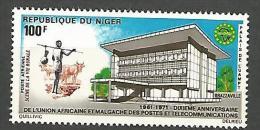 NIGER  PA  N° 164 NEUF** TTB - Niger (1960-...)
