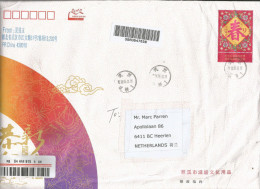 China 2014 Wuhan Space Satellite Rocket Chinese Great Wall PAP HXYF 2013 Barcoded Registered Stationary Cover - Brieven & Documenten