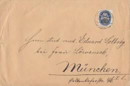 DR Brief EF Minr.377 Frankenberg Gel. Nach München Vignette - Deutschland