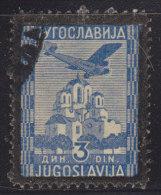 Yugoslavia 1935 King Alexander's Death, Used (o) - Gebraucht