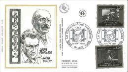 Enveloppe FDC Soie - La Cinémathèque Française - Louis Feuillade - Sacha Guitry - Paris - 1986 - 1980-1989