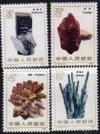 CHINE Mineraux, Yvert N° 2531/34 ** MNH, Neuf Sans Charniere - Minéraux