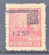 SUMATRA   REVOLUTIONALY  ISSUE  2 L 54     *  VARIETY  ORNAMENT  SIDEWAYS - Indonesia