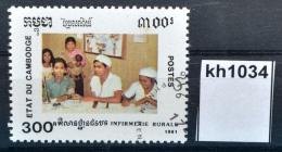 Kh1034 Ländliche Krankenstation, Arzt, Krankenschwester, Kambodscha 1991 - Cambodia
