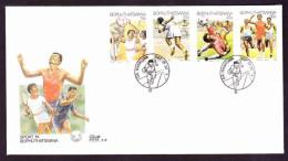 Bophuthatswana - 1987 - Sport - Complete Set On FDC - Bophuthatswana